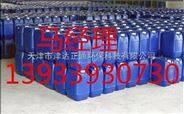 陇南大蒜臭味剂/液体臭味剂质量更好13933930730