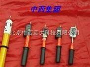 北京供应 高压验电器 型号:GD-10KV库号:M394691