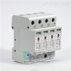 DK-20/M4汽车充电桩电涌保护器