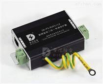 DK-PS-BNC网络二合一防雷器报价