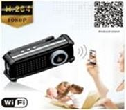 陕西高清无线wifi微型摄像头模块批发商