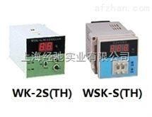 WK-2S(TH),NSK-S(TH),WSK-S(TH) 温湿度凝露控制器