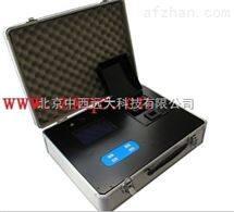 M388862北京S1销售 全中文便携式色度测定仪 型号:XS-2A库号:M388862