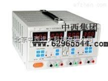 M80253中西S1直销 实验室稳压电源 型号: HY3005M-3库号:M80253