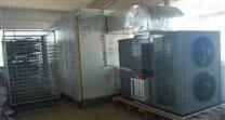 供应上海热泵烘干机