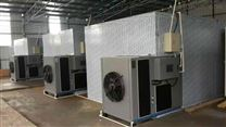 纸品烘干机 工业烘干机 热泵烘干机