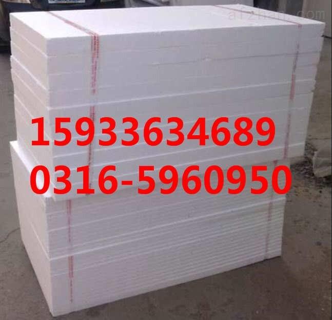 摘要:AEPS聚苯板规格型号及生产厂家吉兴AEPS聚苯板-华北[详细]