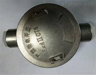 防爆接线盒 铸钢防爆接线盒 厂家直销