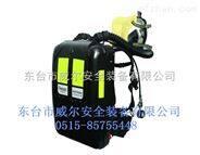 威尔VOLER制造 正压式消防氧气呼吸器/ 4小时氧呼