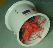 BT34工业防爆轴流风机