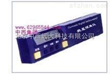 M208046中西 数显倾角仪 型号:M208046 库号:M208046