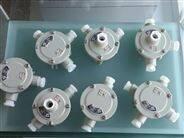 防爆接线盒,三通,AH系列接线盒,4分6分1寸接线盒批发