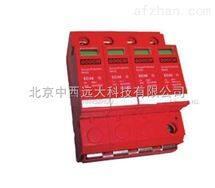 M238786北京中西供应 浪涌保护器 型号:EC-B65/440-4P库号:M238786