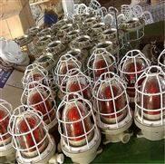 CBBJ-工业防爆声光报警器,防爆报警器,防爆声光报警灯生产厂家