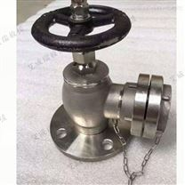 AWR-不锈钢法兰消火栓,不锈钢消防栓