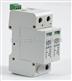UPS三級單相電源防雷器LZZ-220M/40