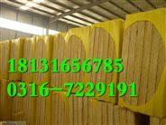 山西忻州代县硬质高密度岩棉板品质首选