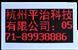 PZTX-60K-TCP-三行余位显示屏