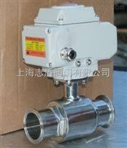 电动卫生级球阀Q681X