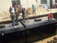 台湾MBR地埋式污水处理装置工程项目