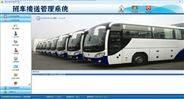 新沂吴江企业班车打卡机员工接送刷卡机刷卡间隔时间