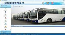 新沂吳江企業班車打卡機員工接送刷卡機刷卡間隔時間