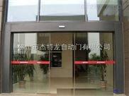 供应九江自动玻璃门,九江感应门维修,专业技术