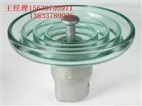 防污钢化玻璃绝缘子FC160P/170