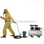 气泵式长管面具呼吸器