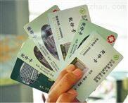 厂家生产S50/S70芯片 IC彩卡 门禁考勤卡 就诊卡印刷
