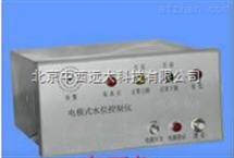 M219660中西供应 电极式液位控制仪 型号:HNZ-DJK-1库号:M219660