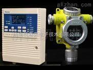 硫化氢浓度报警器防水设计硫化氢H2S报警器