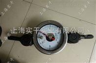 机械式拉力表/0-200千牛顿机械式拉力表