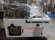 精品供应节能灯管、灯饰包装机厂家直销 *薄膜塑封机