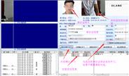 通达智刷身份证刷二维码视频对讲门禁系统