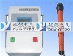 SJC-6绝缘子零值测试仪