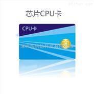 帝纳达会员双界面CPU卡