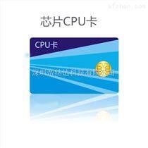 帝納達會員雙界面CPU卡