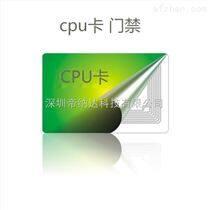 帝納達會員停車CPU卡