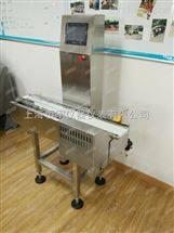 胶囊重量检测机多少钱