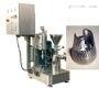 GR2000/04三级高剪切纳米涂料混合分散机