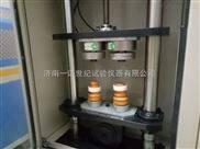 橡胶减震器拉压疲劳试验机