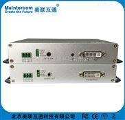 DVI音视频光端机