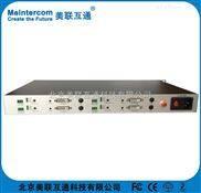 数字DVI视音频光端机