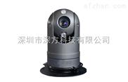 SF-SX200W-无线监控器材,高清无线摄像头,无线网桥无线传输,车载摄像机