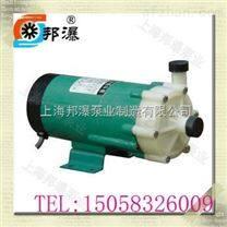 耐酸化工泵 磁力驱动离心泵 MP微型磁力泵选型