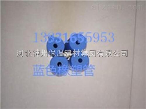 橡塑保温板销售电话,橡塑板厂家批发_宣传样本