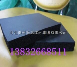 橡塑保温材料效果好吗,橡塑保温材料品牌