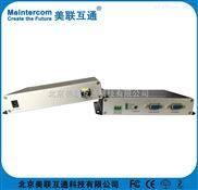 VGA+音频+数据光端机