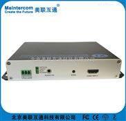 HDMI多模光縴收發器